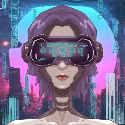 Hazy - 白日夢想家 - Single