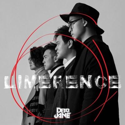 Dear Jane - Limerence