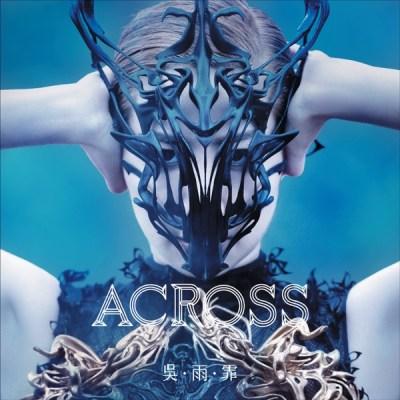 吴雨霏 - Across
