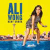 Ali Wong - Baby Cobra  artwork