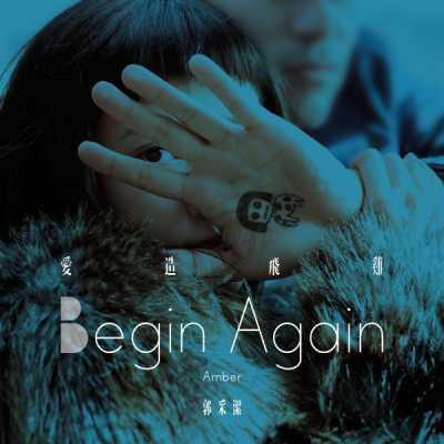 郭采洁 - Begin Again
