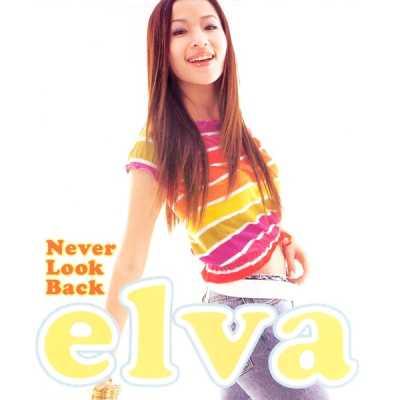 萧亚轩 - Never Look Back - Single