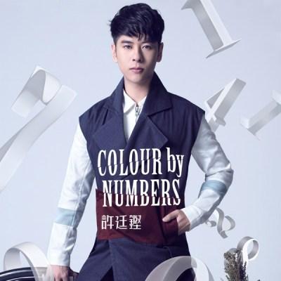 许廷铿 - Colour by Numbers