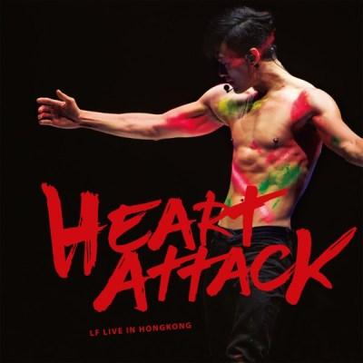 林峯 - Heart Attack LF Live in HK