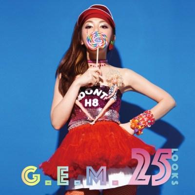 邓紫棋 - 25 LOOKS - EP