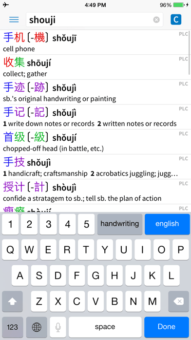 Pleco: The Best Chinese Dictionary App for iPhone and iPad   AppChasers