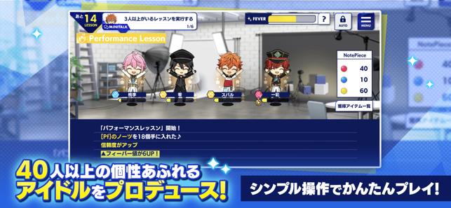あんさんぶるスターズ!!Basic Screenshot