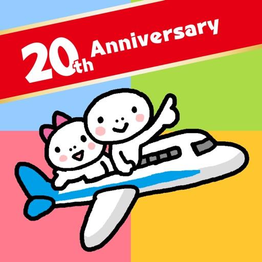 旅の指さし会話帳アプリ「YUBISASHI」22か国以上対応