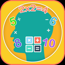 Learn Mental Math Quiz Games