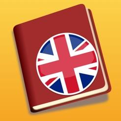 Hızlı İngilizce Kelime Öğren!