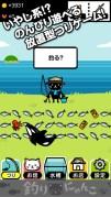 釣りにゃんこスクリーンショット1