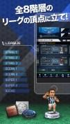 ポケットサッカークラブ-戦略サッカーゲームスクリーンショット4