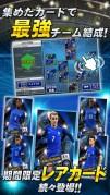 ワールドサッカーコレクションSスクリーンショット5
