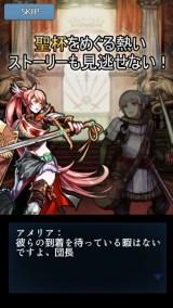 ダンジョン探索RPG  聖杯の騎士団紹介画像5