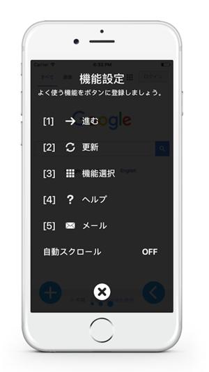 MIGITE Screenshot