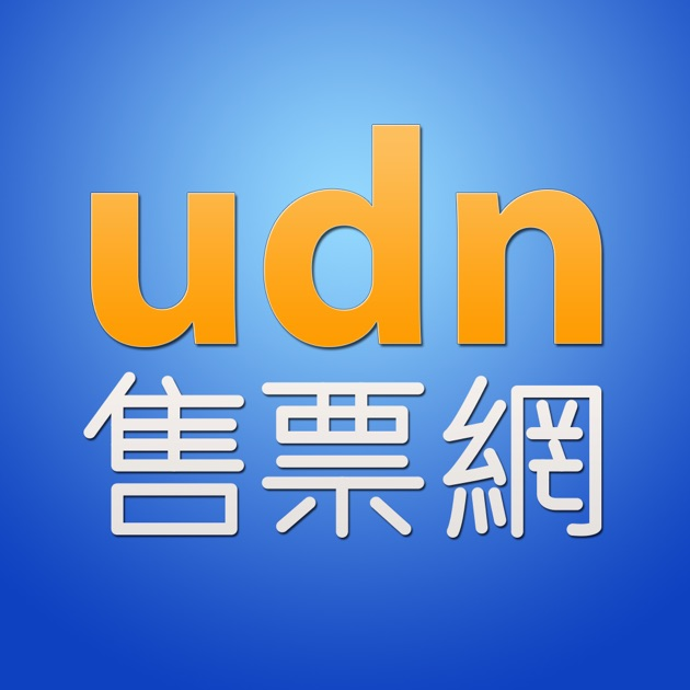在 App Store 上的「udn 售票網」
