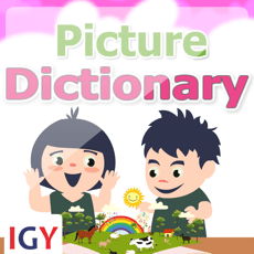 Education-Picture Dictionary
