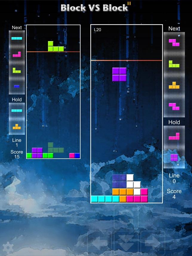 Block vs Block II Screenshot