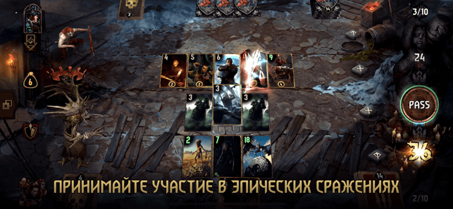 ГВИНТ: Ведьмак. Карточная игра Screenshot