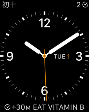 Due - Reminders & Timers Screenshot