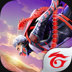 ‎Garena Free Fire - The Cobra