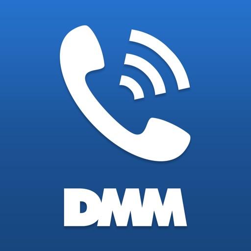 DMM トーク - 通話料が半額になるお得な電話アプリ!