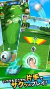 ゴルフクラッシュスクリーンショット2