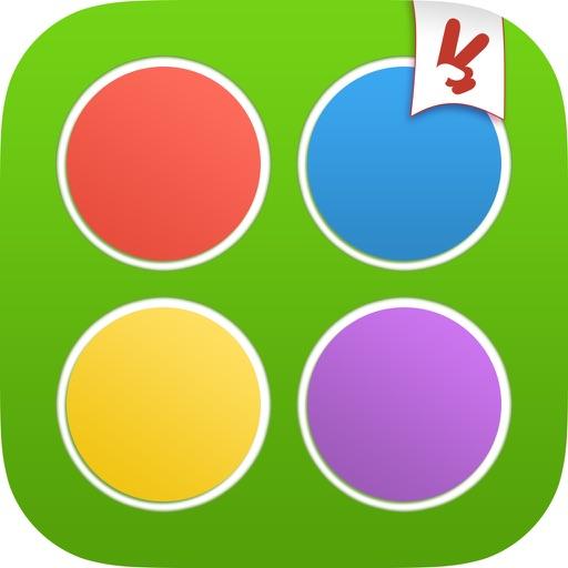 色を学ぶ - 無料で英語の子供、幼稚園の子供、幼児や赤ちゃんのための教育的なゲームを