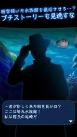 ぼくのフグさん水族館 【無料でかわいい癒し系育成ゲーム】紹介画像5