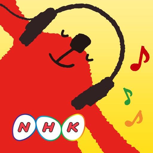 NHKラジオ らじるらじる