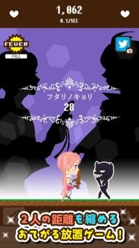 胸きゅんクエスト紹介画像2