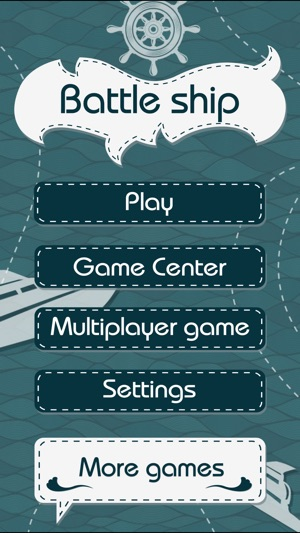 ウルトラマリン Screenshot