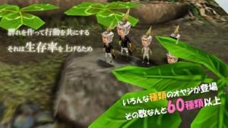 新オヤジリウム:放置育成ゲーム[3D]スクリーンショット3