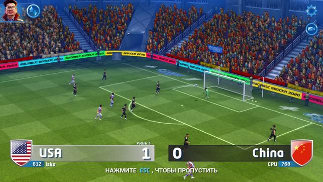 Sociable Soccer 2020 Screenshot