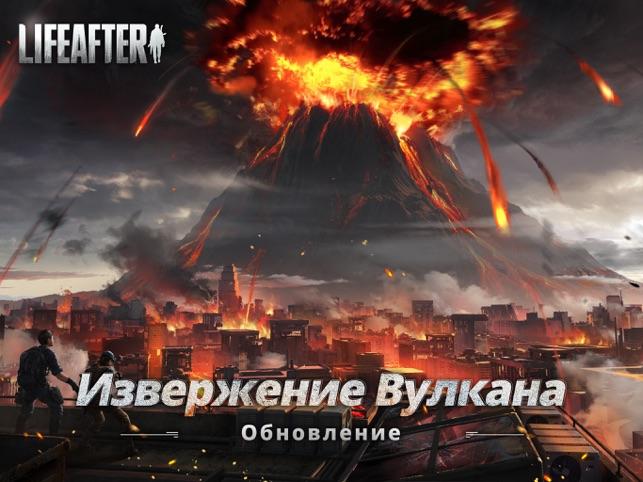 LifeAfter: Night falls Screenshot