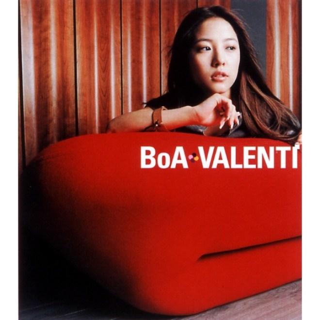 寶兒 - Valenti - EP