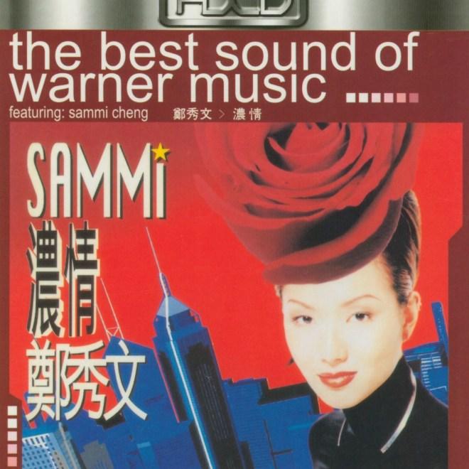 郑秀文 - The Best Sound of Warner Music: 浓情
