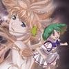 MBS・TBS系TVアニメーション マクロスF(フロンティア) O.S.T.1 娘フロ。