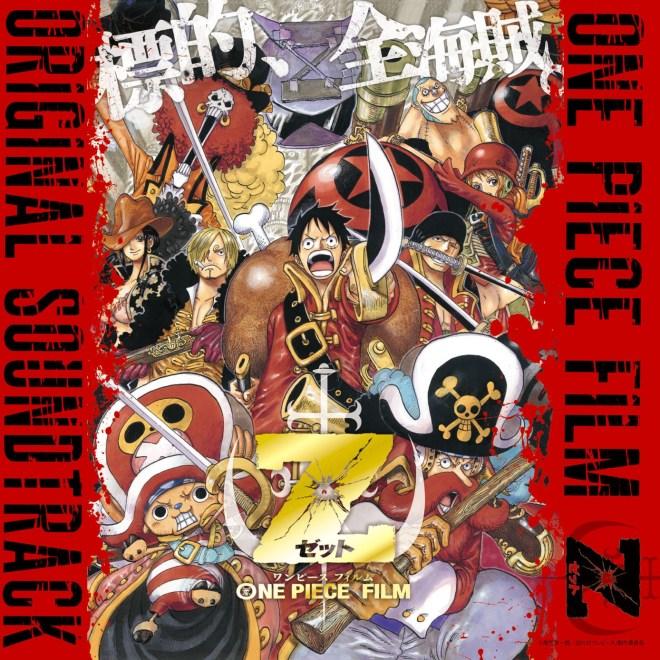 Original Soundtrack - ワンピース フィルム ゼット オリジナル・サウンドトラック