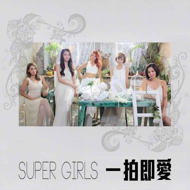 Super Girls - 一拍即爱 - Single
