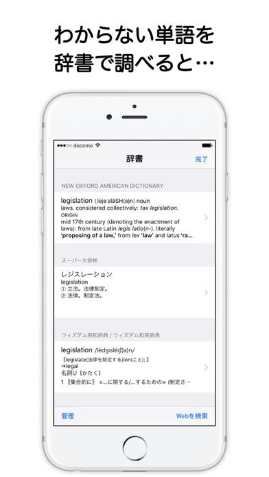 ボキャブラウザ Screenshot