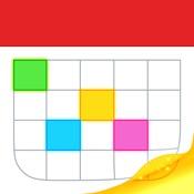 Fantastical 2 für iPhone
