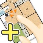 間取りTouch+ お部屋のデザインに役立つ図面作成アプリ