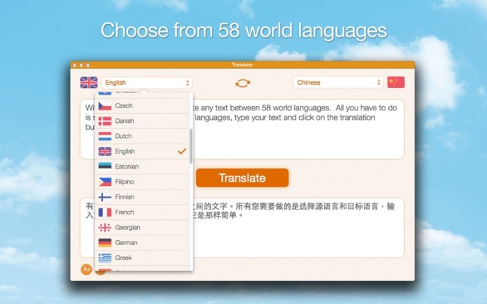 2_Translator!.jpg