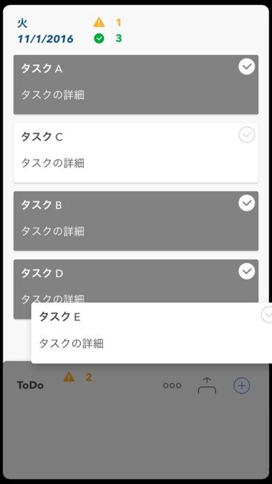 TodoCal - やることリストとスケジュール帳を組み合わせたタスクマネージャー兼チェックリスト Screenshot
