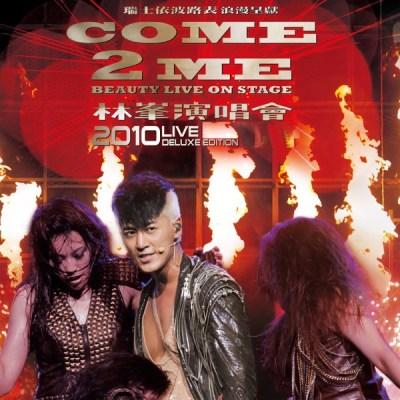林峯 - Come 2 Me Beauty Live On Stage 演唱会 2010 (Deluxe Edition) [Live]