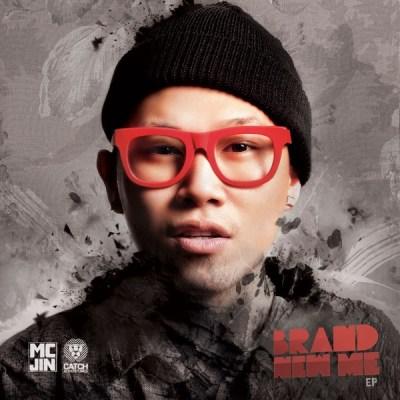 欧阳靖 - Brand New Me EP