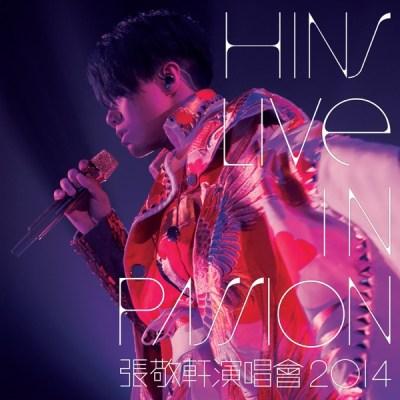 张敬轩 - Hins Live in Passion 张敬轩演唱会 2014