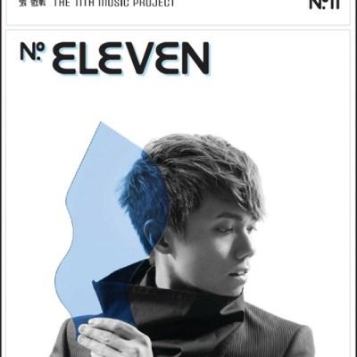 张敬轩 - No. Eleven