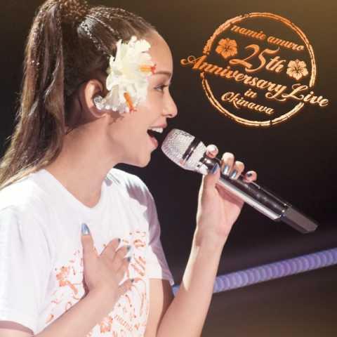 安室奈美恵 - namie amuro 25th ANNIVERSARY LIVE in OKINAWA at 宜野湾海浜公園野外特設会場 2017.9.16